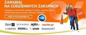 http://www.planetplus.pl